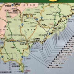 高知県の四万十市へ
